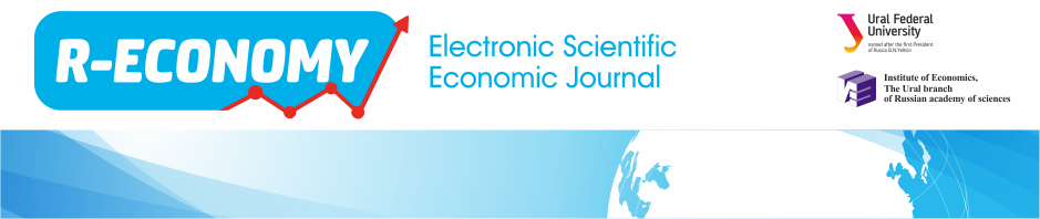 R-Economy header logo